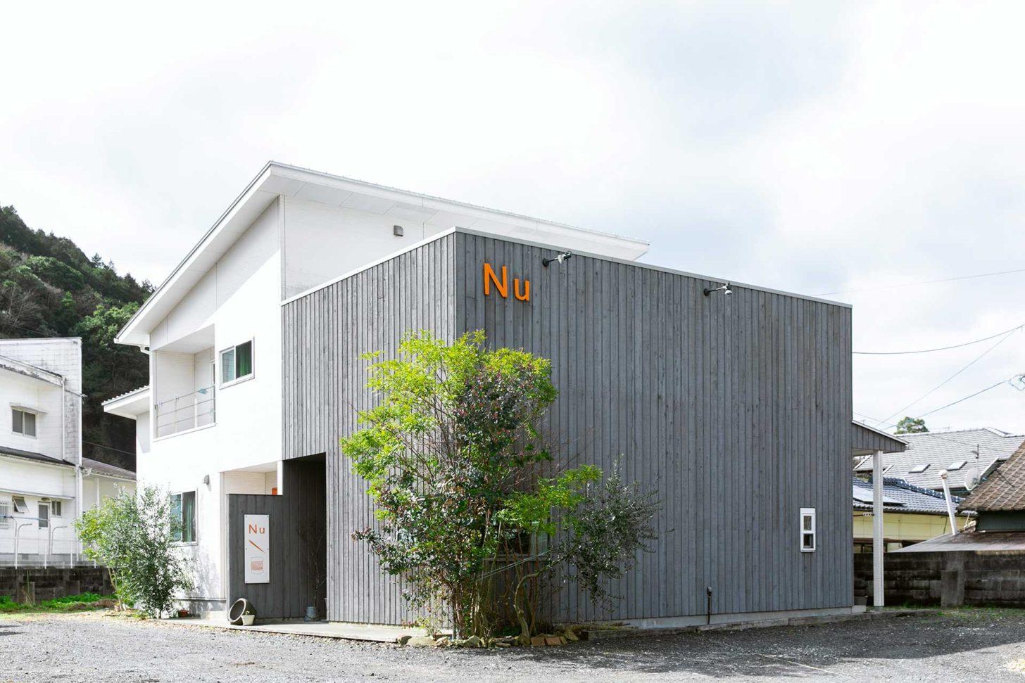佐賀県・有田町「NU(ヌウ)」