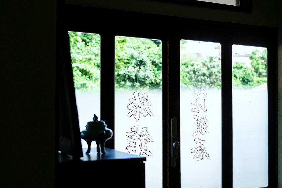 元々「恵比須屋御旅館」という屋号で営業していたそう。